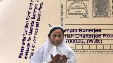 Photo of উত্তপ্ত রাজনৈতিক মহল! ১০ লক্ষ 'জয় শ্রী রাম' লেখা পোস্ট কার্ড যাচ্ছে মুখ্যমন্ত্রীর বাড়িতে