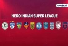 Photo of ১০ দলের লোগো প্রকাশ করলো ISL কর্তৃপক্ষ, নাম নেই ইস্টবেঙ্গলের।