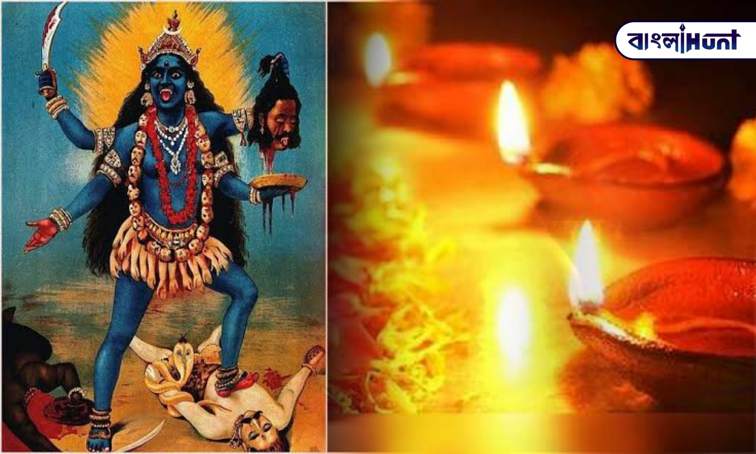 Observe all these rules on Bhoot Chaturdashi, good luck will come home