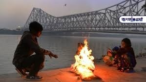 Photo of পশ্চিমী ঝঞ্ঝার কারনে বড়দিনে বাড়তে চলেছে তাপমাত্রা