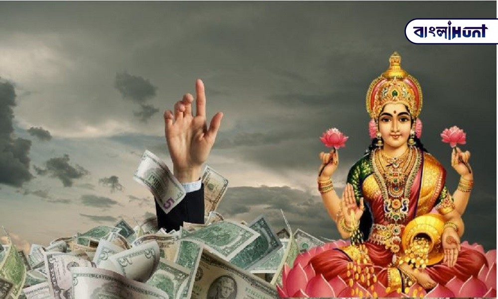 Remember mother Lakshmi in this way to get rid of the burden of debt