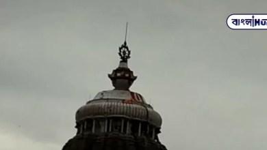 Photo of অশনি সঙ্কেত! আমফানের আগেই উড়ে গেলো পুরীর জগন্নাথ মন্দিরের পবিত্র ধ্বজা