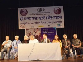 Bangla World Wide cultural event