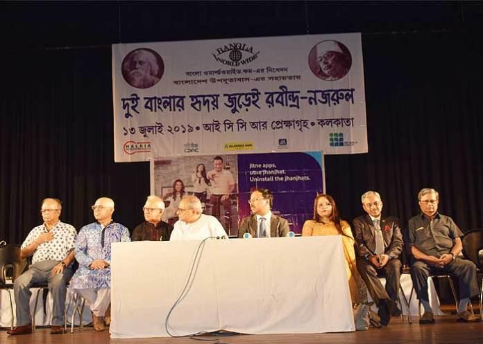 Bangla World Wide cultural event