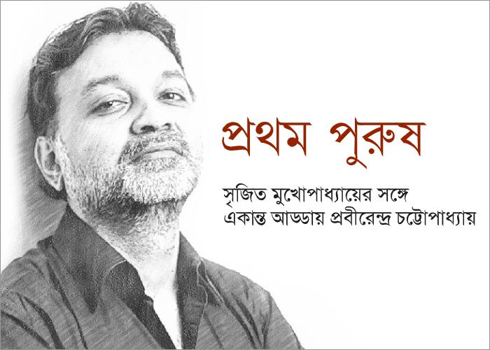 Image Banglalive সৃজিত