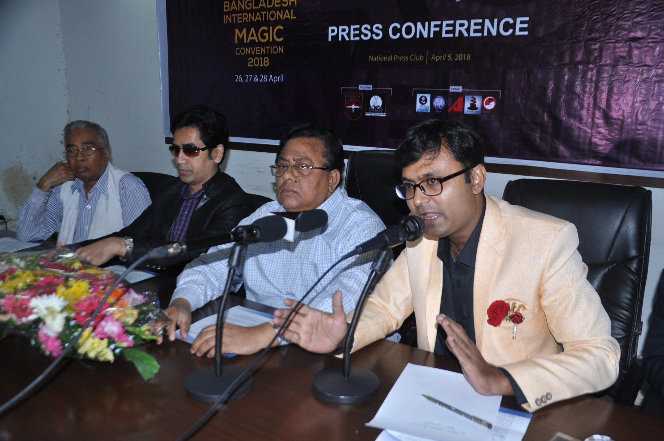 Bangladesh International Magic Convention 2018