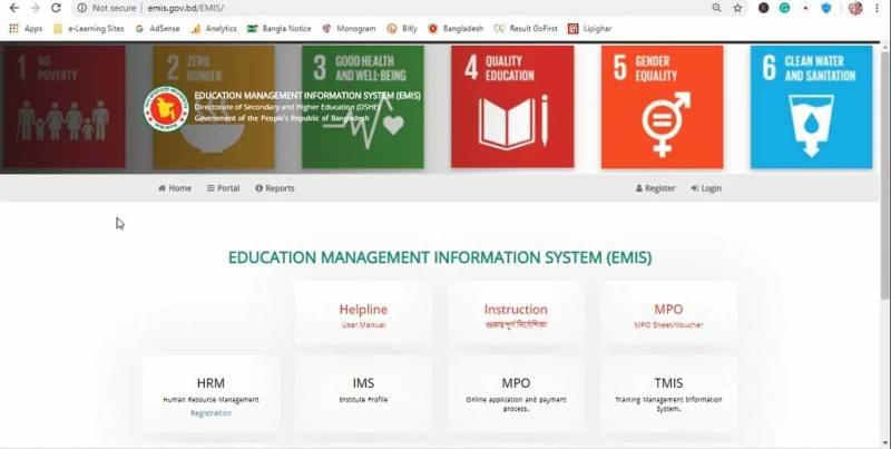HRM Registration Portal Page