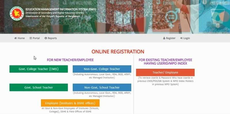 Non-Govt Teacher MPO Application Portal