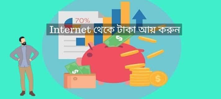 câștigați bani pe internet bitnovo