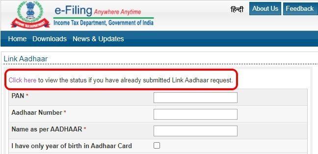 Check aadhaar link status