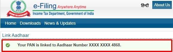 PAN is linked to Aadhaar card