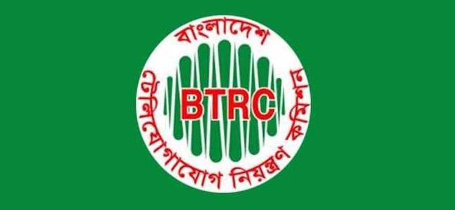 BTRC-Bangladesh21