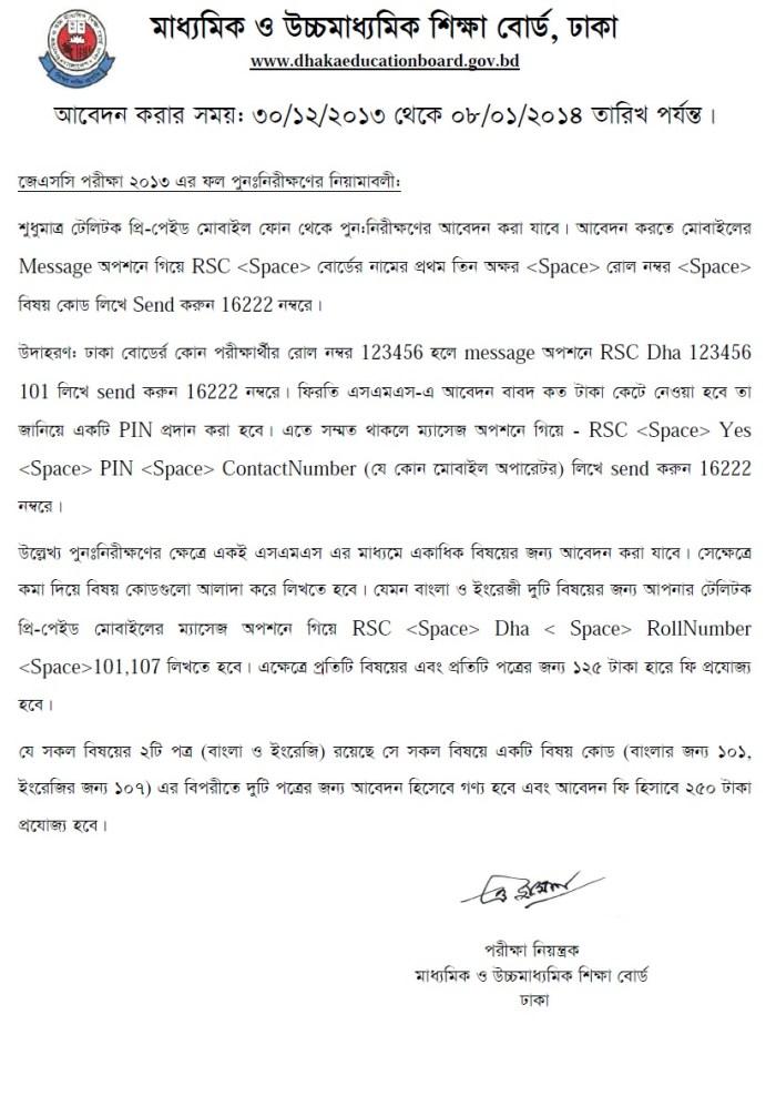 Re-scrutiny_rules_JSC_Exam_2013