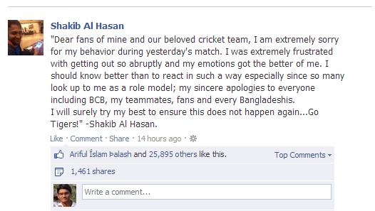 sakib fb page