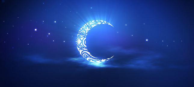 ramadan w