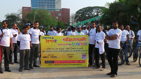Cycle rally-1