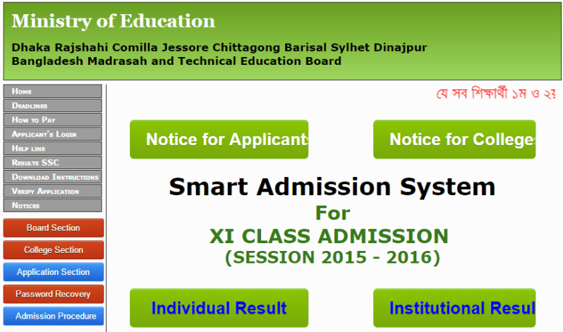 xi admission img