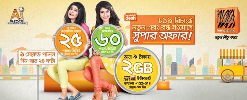 banglalink 9 taka 2 gb