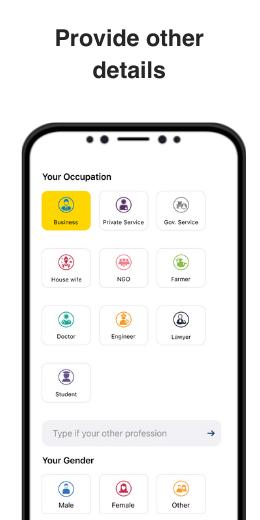 upay app info