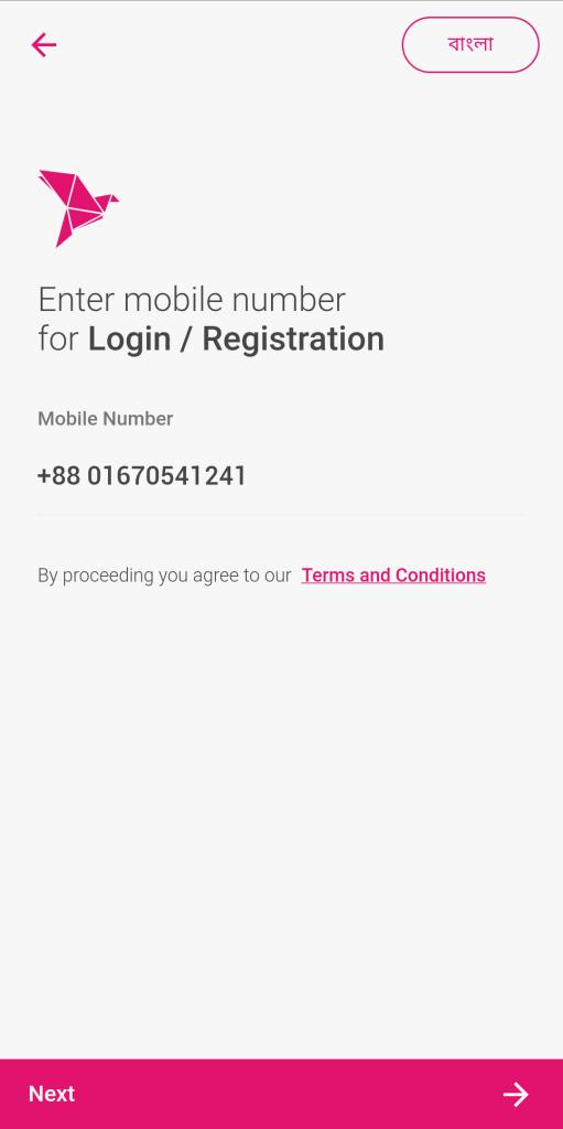 bkash pin reset via app 2
