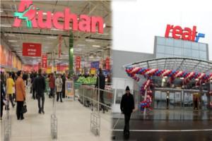 Ce face Auchan cu hypermaketurile Real preluate?