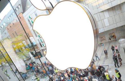 """Apple refuză să accepte taxa de 14 miliarde de dolari de la Comisia Europeană. """"Comisia şi-a depăşit atribuţiile spunând nişte basme"""""""