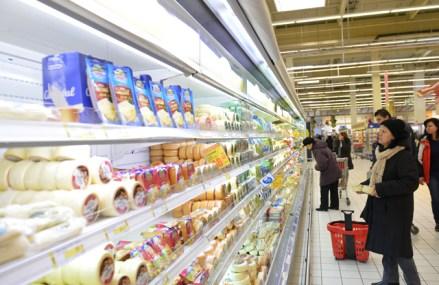Telemeaua de Sibiu devine al şaptelea produs românesc înregistrat la Uniunea Europeană