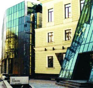 Atac asupra conducerii SIF Transilvania