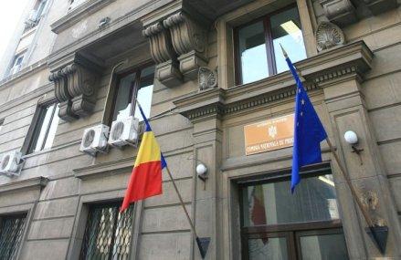 Comisia Naţională de Prognoză, cu 80 de angajaţi, doarme: indică creştere tot de 4,1% pentru economia românească în 2020