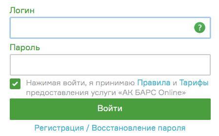 банк хоум кредит онлайн личный кабинет вход по номеру телефона
