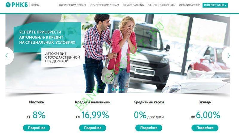 купить ford focus hatchback в кредит