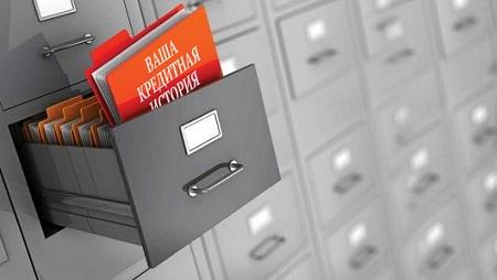 Взять кредит с плохои историеи залог при покупке квартиры в кредит