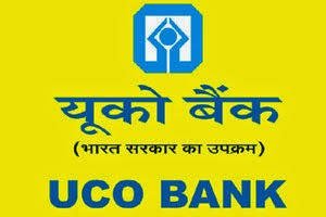 Why Uco Bank has to pay Rs.1 lac fine to its ex-officer [Supreme Court Decision]