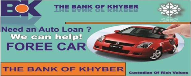 foree car loan