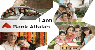 Alfalah Bank Auto Loan and car fianancing