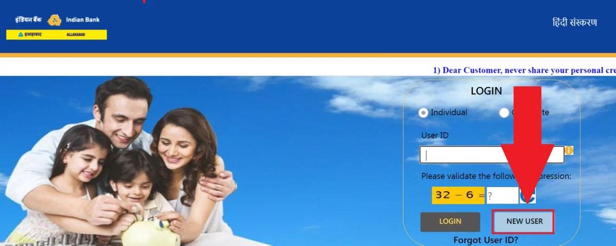 Indian bank Net Banking Registrations