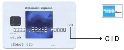 CID American Express Cards (21560 bytes)