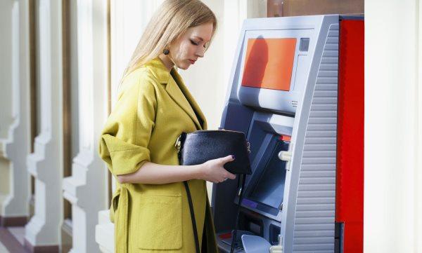 Банкомат хоум кредит екатеринбург круглосуточно с купюроприемником