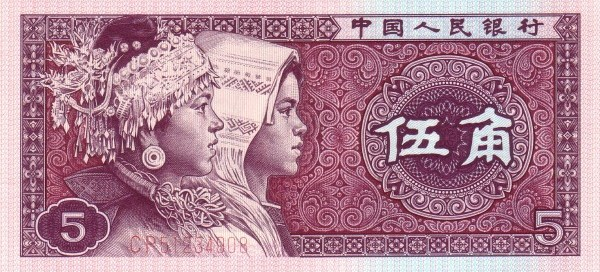 https://i0.wp.com/banknote.ws/COLLECTION/countries/ASI/CIN/CIN-PR/CIN0883o.JPG?resize=600%2C272