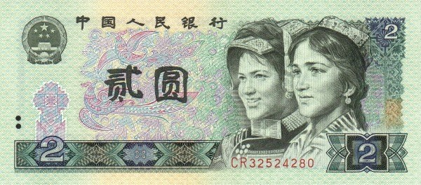https://i0.wp.com/banknote.ws/COLLECTION/countries/ASI/CIN/CIN-PR/CIN0885ao.JPG?resize=600%2C264