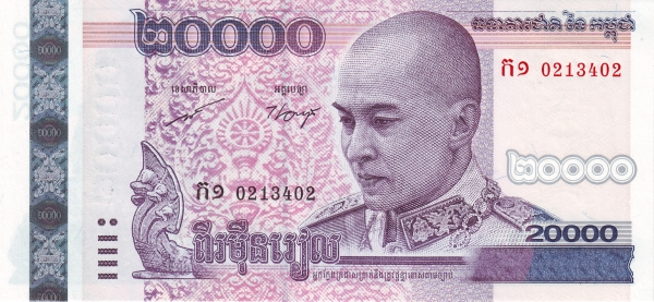 https://i0.wp.com/banknote.ws/COLLECTION/countries/ASI/CMB/CMB0060ao.jpg?resize=600%2C277