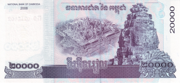 https://i0.wp.com/banknote.ws/COLLECTION/countries/ASI/CMB/CMB0060ar.jpg?resize=600%2C277