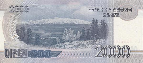https://i0.wp.com/banknote.ws/COLLECTION/countries/ASI/KON/KON0065-2r.jpg?resize=600%2C267