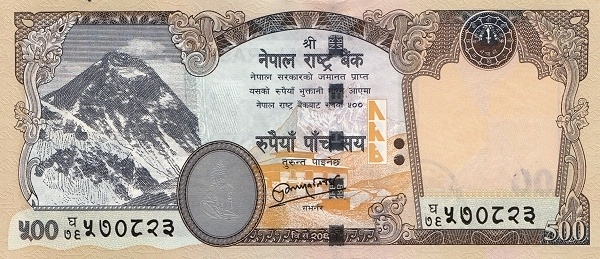 https://i0.wp.com/banknote.ws/COLLECTION/countries/ASI/NEP/NEP0074o.jpg?resize=600%2C259