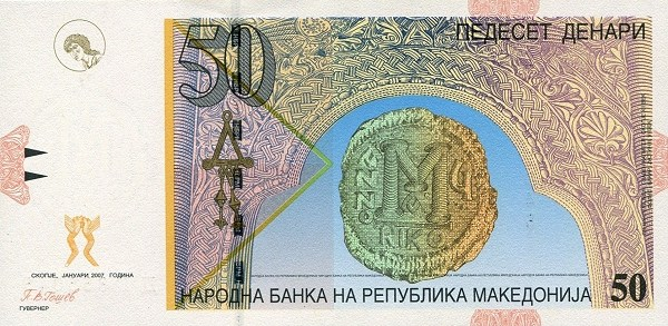 https://i0.wp.com/banknote.ws/COLLECTION/countries/EUR/MCD/MCD0015eo.jpg?resize=600%2C293
