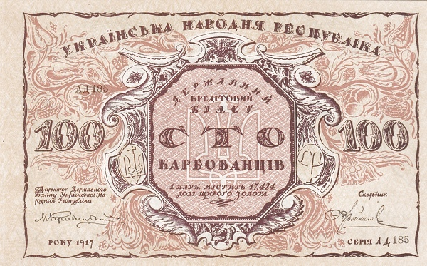 "ukraina100_1917a"""""