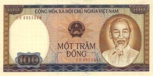 VietnamP88a-100Dong-1980(1981)-donateddeenz_f