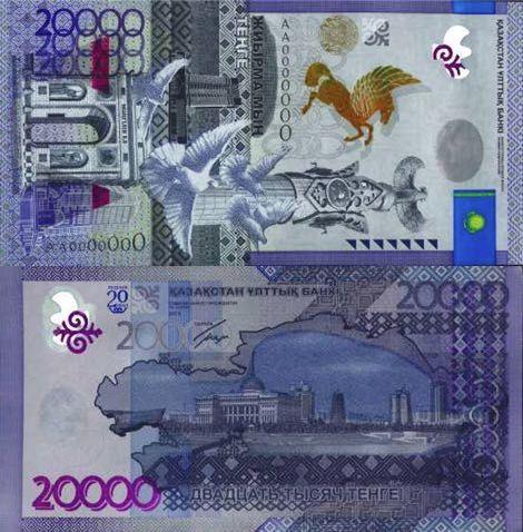 kazakhstan20000tenge