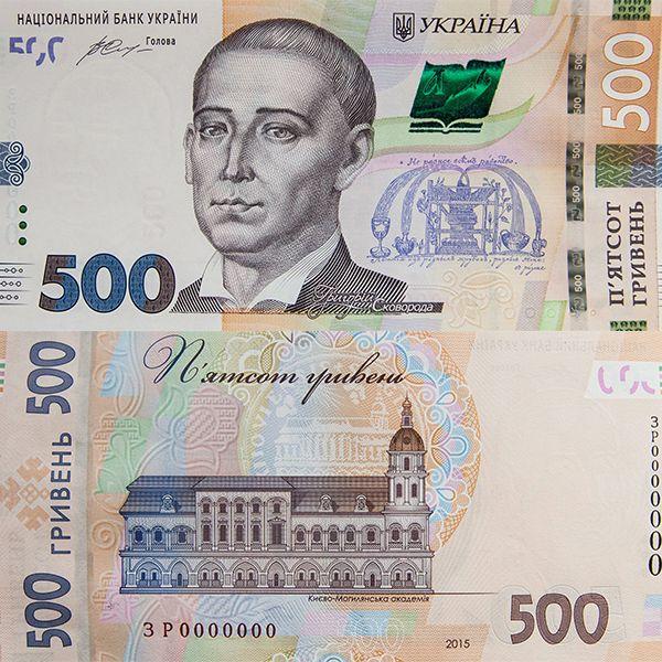 ukraina500new