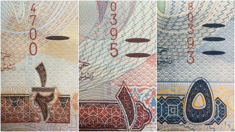 bahrain2017banknotes